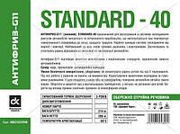 Антифриз G11 Green Standard-40 (Бочка 214кг) 48021035948