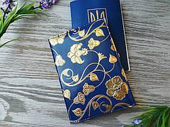 Обложка на паспорт синяя с желтыми цветами