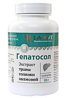 Гепатосол (лохеин) - при тяжелых пищевых интоксикациях
