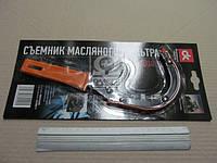 Съемник масляного фильтра, захват  DK2804-2