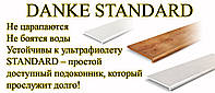 Подоконники Danke Standart, фото 1