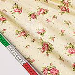 """Сатин ткань """"Розочки с зелеными точками"""" на ванильном № 1513с, фото 3"""