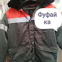 Спецодежда Фуфайка ватная рабочая