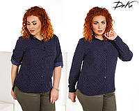 Женская модная рубашка  ДГс491 (бат)