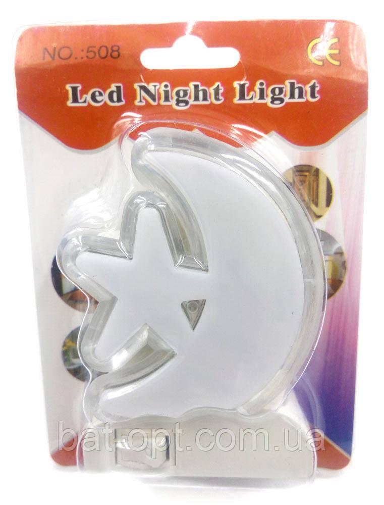 Светильник-ночник LED Луна с кнопкой RGB VARGO