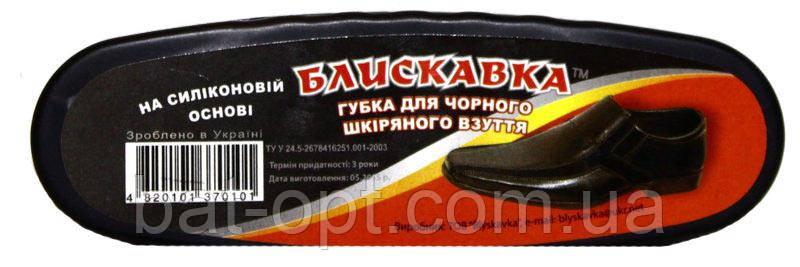 Губка блеск для обуви Блискавка средняя, чёрная (пропитка)