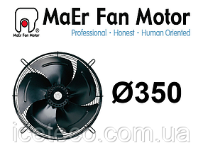Вентилятор осевой 4D-350-S (YSWF74L34P4-422N-350) MaEr Fan Motor