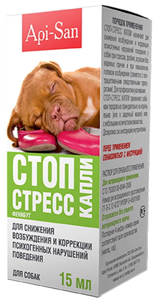 Стоп-стресс (капли д/собак) 15мл