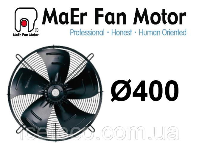 Вентилятор осевой 4E-400-S (YDWF74L47P4-470N-400) MaEr Fan Motor