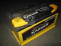 Аккумулятор 100Ah-12v KAINAR Standart+ (353х175х190),L,EN850 100 261 1 120 ЖЧ