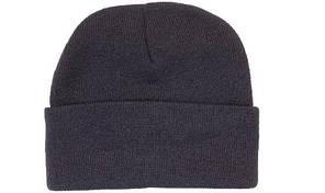 Шапка зимняя мужская/женская темно синяя Headwear proffesional - NA4243