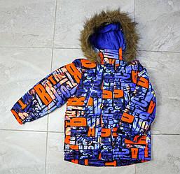 Куртка зимняя разноцветная для мальчика, Гарден Беби