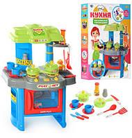 """Детский игровой набор """"Кухня"""" Bambi"""