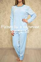 Пижама женская (голубой зефир)