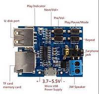 Декодер плеер MP3  с кард ридером ЮСБ СД AUX и усилителем 1*5Вт плата модуль, фото 1