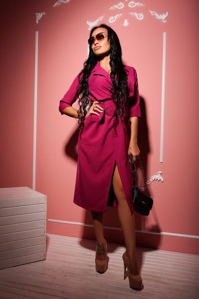 7f8e1d69bee Стильное платье необычного фасона - Интернет-магазин