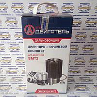 Цилиндро-поршневой комплект Д-144, Т-40 (четырехканавочный)