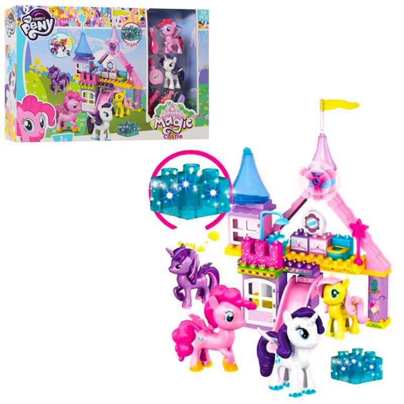 Игровой набор - Конструктор Замок Домик Литл Пони (my Litlle Pony) свет, фигурки пони, мебель, 8720