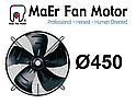 Вентилятор осевой 4D-450-S (YSWF74L60P4-522N-450) MaEr Fan Motor