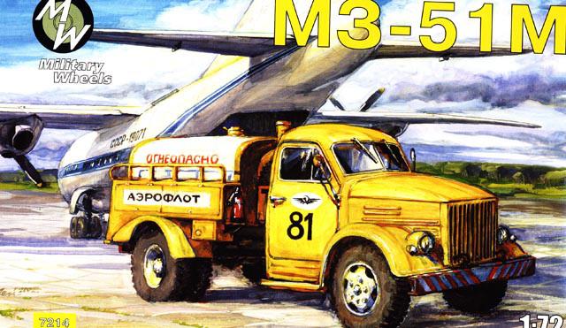 Сборная пластиковая модель автомобиля МЗ-51М. 1/72 MILITARY WHEELS 7214