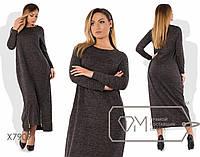 Платье женское макси из трикотажа с напылением и передним вырезом подола на двух молниях-Черный PY/-0144