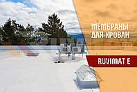 ПВХ Мембрана Ruvimat E10 толщиной 1,0 мм для кровли