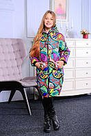 Куртка зимняя для девочки «Мира»