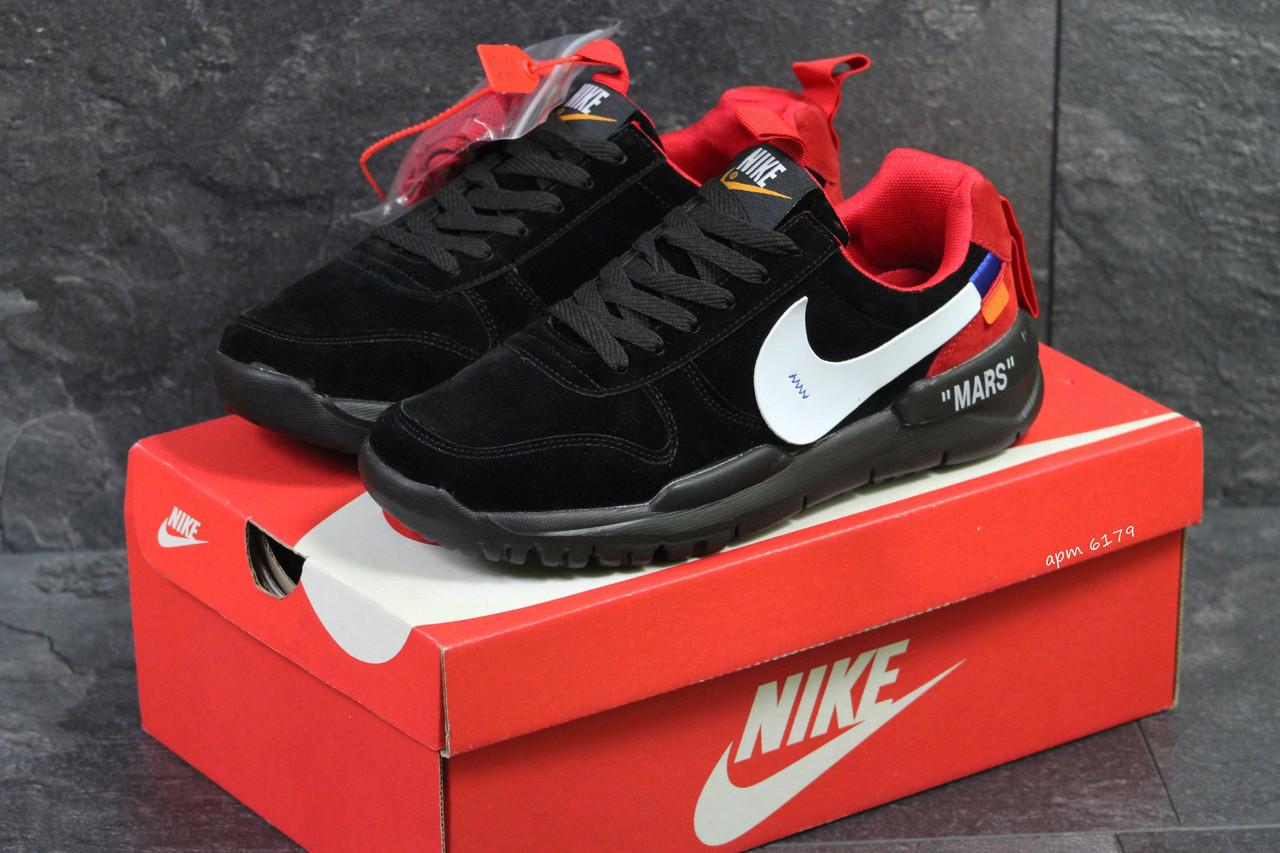 Мужские кроссовки  NIKE off White Mars,черные с красным