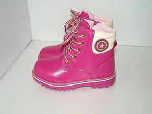 Зимние ботинки для девочки, р. 27 - 32