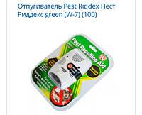 Отпугиватель насекомых и грызунов Pest Riddex