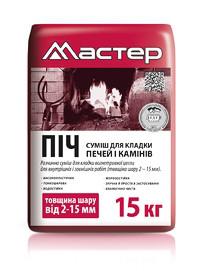 Мертель Мастер «Печь» Житомер, 15кг.