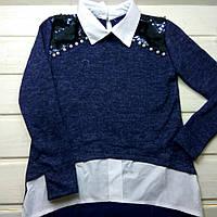 Рубашка для девочки в школу в Украине. Сравнить цены 89e46cc3cdf57