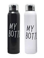 Стильный термос My Bottle 300 мл 9045 металлический