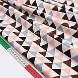 Сатин с треугольниками персиковыми и коричневыми №1496с, фото 3