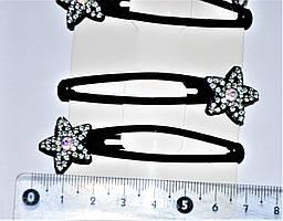 Зажимы хлопушки для волос - звезда (24 шт)