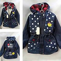 Утепленная детская джинсовая куртка на девочку р. 7-10 лет смайл