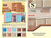 "Кухонные фасады ""Постформинг"""