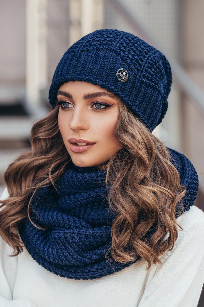 шапка вязаная женская нота синяя продажа цена в харькове шапки