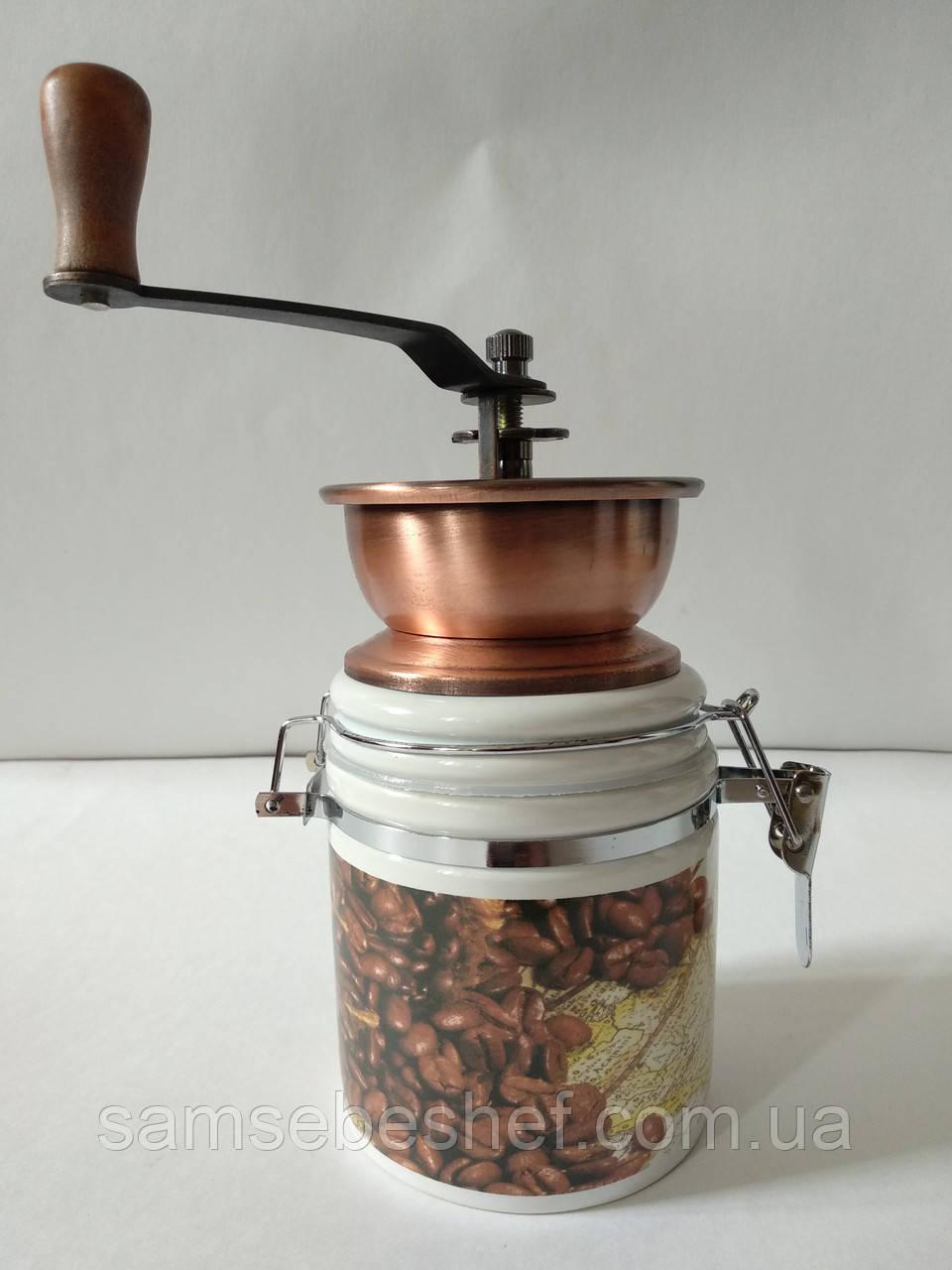 Кофемолка ручная GA Dynasty 250 мл, 23025
