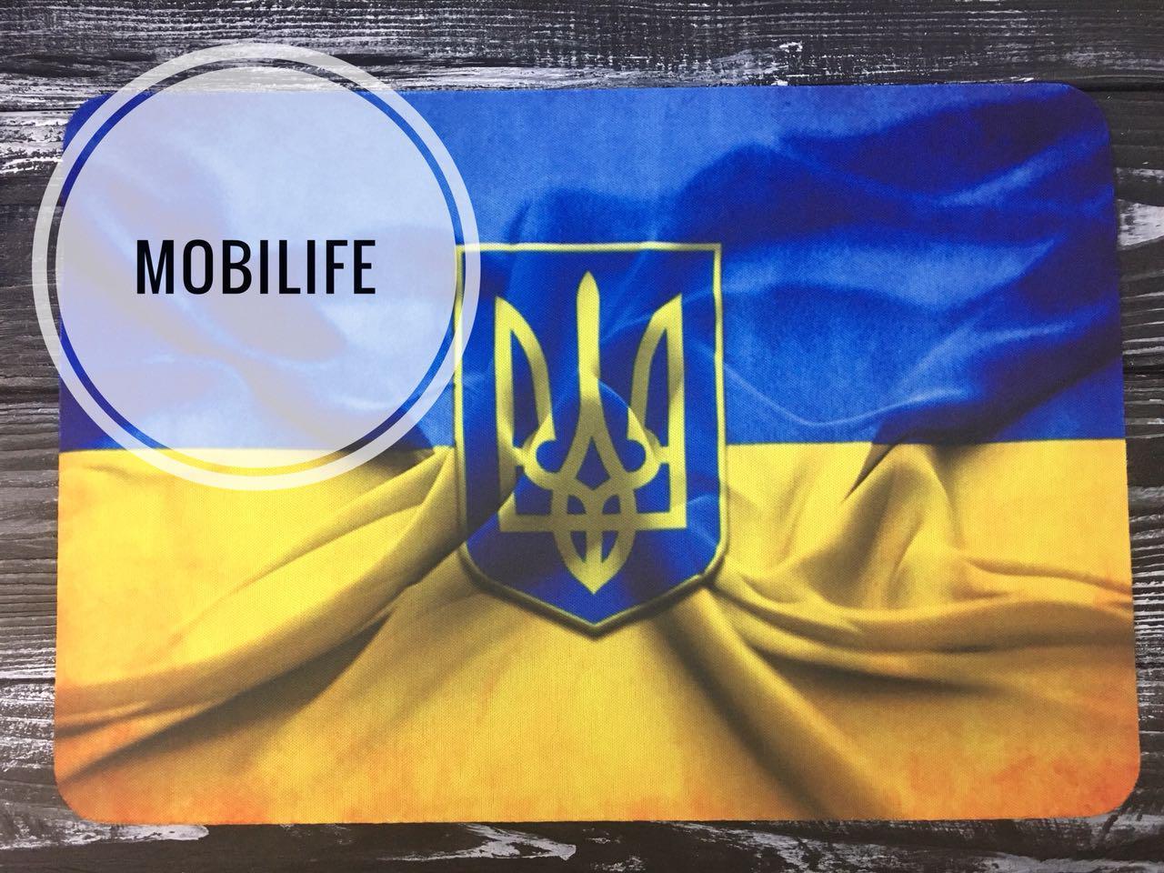 Коврик для мышки, рисунок флаг Украины 200x290