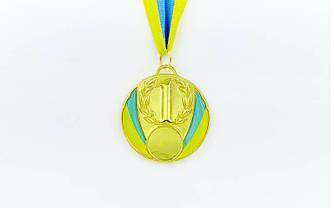 """Медаль спортивная """"UKRAINE"""" C-4339"""