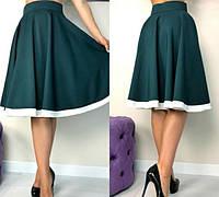 Расклешенная юбка с белой полоской