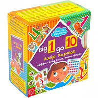 Набір карток: Від 1 до 10 (цифри, математичні знаки, геометричні фігури)