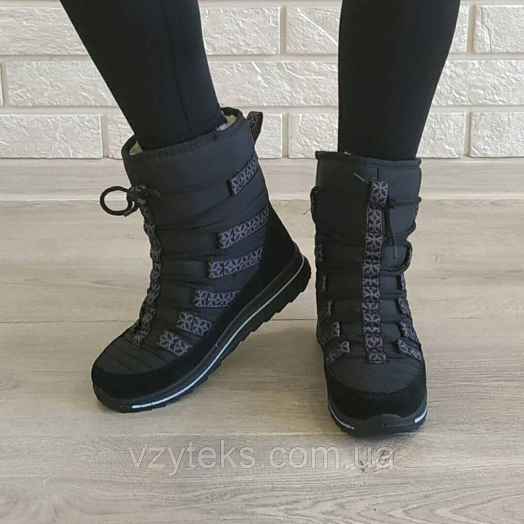 Купить Дутики короткие на шнурках женские Прогресс оптом Хмельницкий ... 20ce1ba99b126