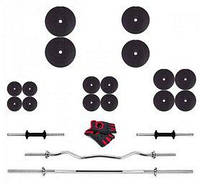 Набор Fit-On штанга и гантели, 105 кг (HD-002374)