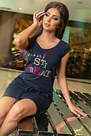 Платье - туника с карманами. Розовое, 6 цветов. Р-р: 42-44,46-48,50-52,54-56.