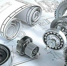 Инженерный аудит электрохозяйства