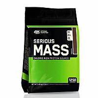 Serious mass 5.45 кг