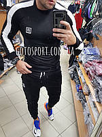 Мужской спортивный костюм Brave