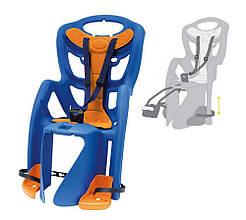 Сидіння дитяче Bellelli Pepe standart кріплення за раму синій